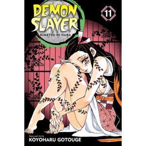 鬼滅の刃 英語版 漫画 コミック 英語教材 Demon Slayer vol.11|acomes