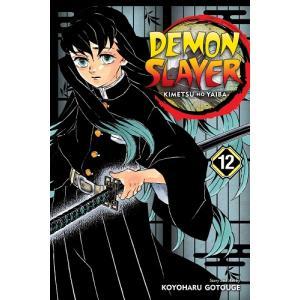 鬼滅の刃 英語版 漫画 コミック 英語教材 Demon Slayer vol.12|acomes