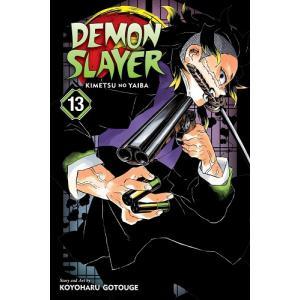 鬼滅の刃 英語版 漫画 コミック 英語教材 Demon Slayer vol.13|acomes