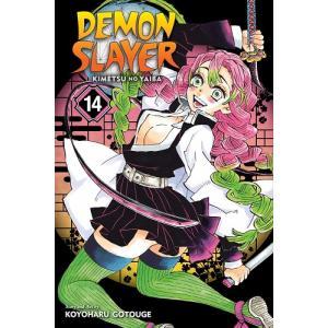 鬼滅の刃 英語版 漫画 コミック 英語教材 Demon Slayer vol.14|acomes