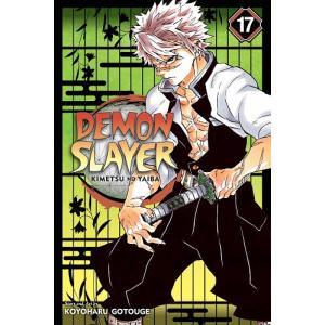 鬼滅の刃 英語版 漫画 コミック 英語教材 Demon Slayer vol.17|acomes