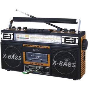 QFX ラジカセ スピーカー ブームボックス BOOMBOX カセット mp3 変換 コンバーター 音楽 オーディオ 機器 ヒップホップ ラッパー オールドスクール あすつく acomes