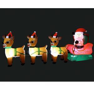 クリスマス 飾り 膨らむ ライトアップ 3トナカイ&サンタ イルミネーション 屋内外 庭 デコレーション 240cm|acomes