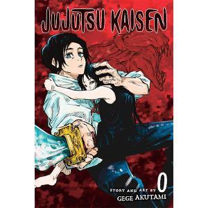 【6月10荷予定】呪術廻戦 英語版 漫画 コミック 英語教材  vol.0