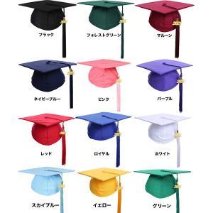 卒業式 キャップ  セレモニー 帽子 12色展開 卒業 グラデュエーション タッセル付き チャーム 2021 記念 劇 発表会 acomes