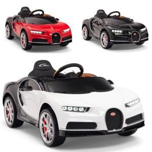 電気自動車 電動 子供用 ブガッティ シロン リモコン操作モード付き  スーパーカー おもちゃ 車 乗り物 Bugatti Chiron ライセンス商品 (バッテリー無|acomes