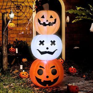 ハロウィン 飾り 屋外 カボチャ LED 膨らむ ライト 飾り 183cm イベント パーティー 庭 デコレーション パンプキン   装飾 ハロウィーン|acomes