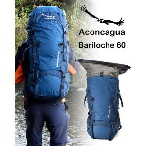 バックパック 60L リュックサック  登山バッグ 大容量 バックパッカー/ アコンカグア Bariloche バリローチェ 60L|aconcagua