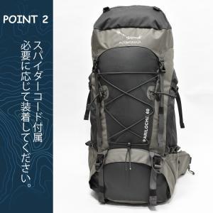 バックパック 60L リュックサック  登山バッグ 大容量 バックパッカー/ アコンカグア Bariloche バリローチェ 60L aconcagua 04