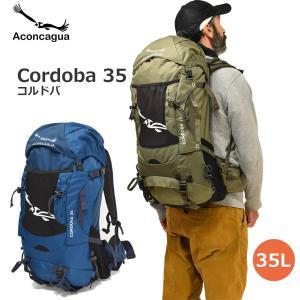ザック リュックサック 35L ハイキング 登山用リュック アコンカグア Cordoba コルドバ 35L|aconcagua