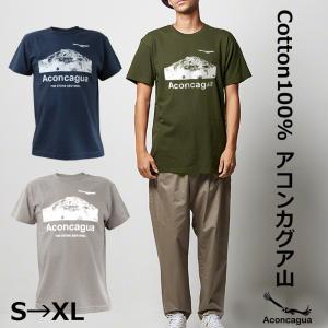 アコンカグア コットンTシャツ  メンズ・レディース 5.6oz|aconcagua