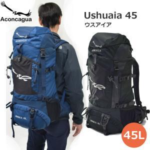 リュック リュックサック 50L ハイキング 登山バッグ バックパック ザック アコンカグア Ushuaia ウスアイア 50L|aconcagua