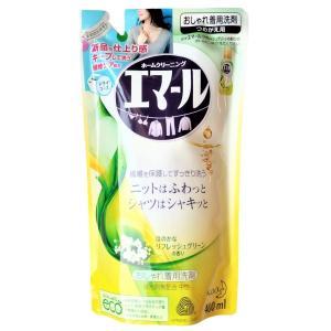 おなじみの花王ホームクリーニングエマール、ほのかなリフレッシュグリーンの香り、つめかえ用400ml、...