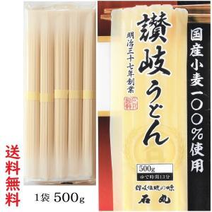 讃岐伝統の味 石丸製麺の讃岐うどん、1束100g×5、1袋500gです。 風味豊かな小麦粉を使用し、...
