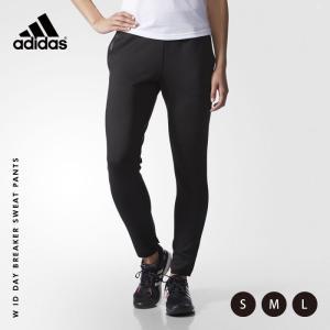 【adidas/アディダス】レディース/W ID デイブレーカー スウェットパンツ/ボトムス/スウェットパンツ/ズボン/APN20【adidas1606】|acqueen