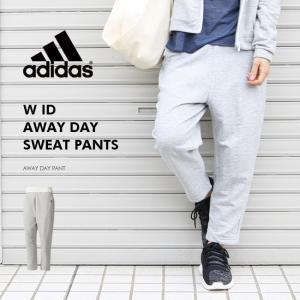 【adidas/アディダス】レディース/W ID AWAY DAYスウェットパンツ/ボトムス/パンツ/グレー/BX394【adidas1703】|acqueen