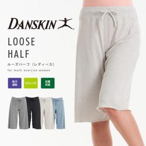 DANSKIN/ダンスキン/レディース/ANY MOTION カプリ(レディース)/ボトムス/ズボン/パンツ/DA26130【ds1604】|acqueen