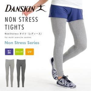 【DANSKIN/ダンスキン】レディース/Non Stress タイツ(レディース)/ボトムス/パンツ/レギンス/DA26180【ds1604】|acqueen