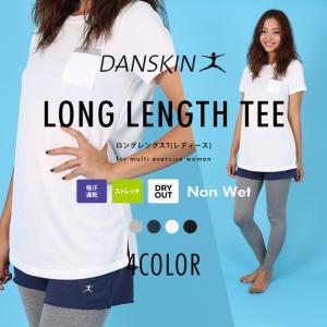 【DANSKIN/ダンスキン】ウィメンズ/ロングレングスT(レディース)/トップス/TEEシャツ/カットソー/DB76314【ds1610】|acqueen
