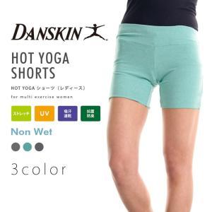 【DANSKIN/ダンスキン】レディース/HOT YOGAショーツ(レディース)/ボトムス/ショートパンツ/ショーツ/ズボン/DY66250【ds1605】|acqueen