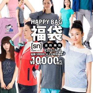 【happybag2018】【[sn]super.natural/スーパーナチュラル】ハッピーバッグ/レディース/ウィメンズ/女性用/福袋/セット/詰め合わせ【SALE】|acqueen