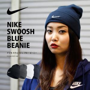 【NIKE/ナイキ】ナイキ スウォッシュ ブルー ビーニー/帽子/ニットキャップ/ニット帽/ブラック/グレー/ホワイト/ネイビー/803734【nike1711】|acqueen