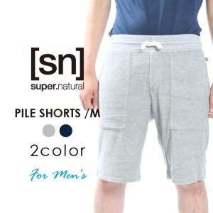 ◆メンズ/SN/スーパーナチュラル/Pile SHORTS /M/Pile 250/パイル地ショートパンツ/ハーフパンツ/ボトムス/無地|acqueen