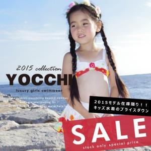 【YOCCHI】キッズ/ガールズ/トドラー/フラワープリント/セパレーツ/水着【kids-sale1507】【セール品】|acqueen
