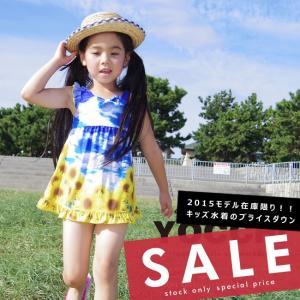 【YOCCHI】キッズ/ガールズ/トドラー/フラワープリント/ワンピース/水着【kids-sale1507】【セール品】|acqueen