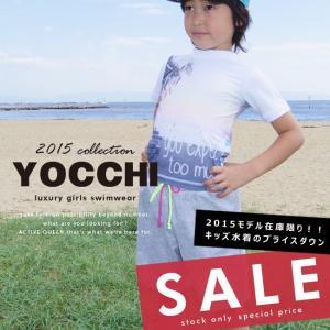 【YOCCHI】キッズ/ボーイズ/トドラー/メッシュ/パンツ/水着【kids-sale1507】【セール品】|acqueen