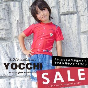 【YOCCHI】キッズ/ボーイズ/トドラー/ダメージデニム風/パンツ/水着【kids-sale1507】【セール品】|acqueen