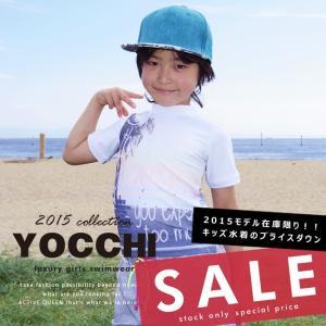 【YOCCHI】キッズ/ボーイズ/トドラー/ビーチプリント/トップス/ラッシュガード/水着【kids-sale1507】【セール品】|acqueen