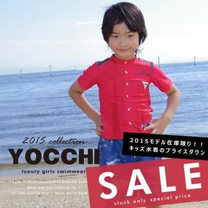 【YOCCHI】キッズ/ボーイズ/トドラー/ボーリングシャツ風/トップス/ラッシュガード/水着【kids-sale1507】【セール品】|acqueen