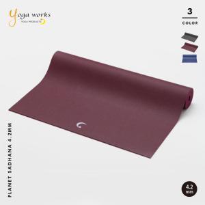 【yoga works/ヨガワークス】プラネット・サダナ4.2mm/ヨガマット/ヨガグッズ/ヨガ用品/ブラック/ブラウン/ブルー【A109】|acqueen