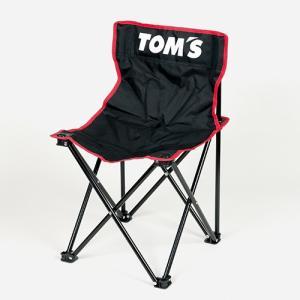 トムス アクションチェア