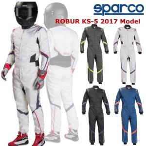 スパルコ CIK-FIA公認 カート用スーツ ROBUR KS-5 acre-onlineshop