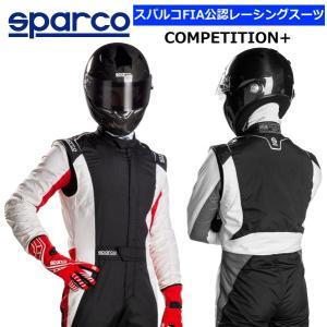 スパルコ FIA公認レーシングスーツ COMPETITION+ NEWモデル! acre-onlineshop