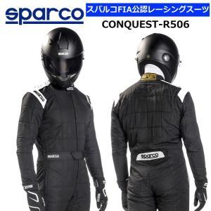 スパルコ FIA公認レーシングスーツ CONQUEST-R506 acre-onlineshop