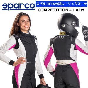スパルコ FIA公認レーシングスーツ COMPETITION+ LADY NEWモデル! acre-onlineshop