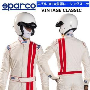 スパルコ FIA公認レーシングスーツ VINTAGE CLASSIC NEWモデル! acre-onlineshop