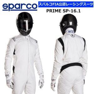 スパルコ FIA公認レーシングスーツ PRIME SP-16.1 NEWモデル! acre-onlineshop