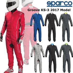 スパルコ CIK-FIA公認 カート用スーツ GROOVE KS-3 acre-onlineshop
