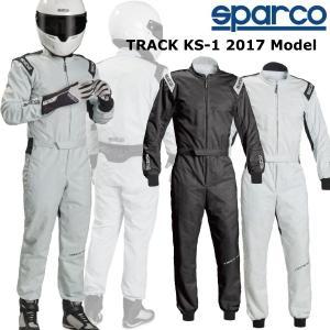 スパルコ カート/走行会向けスーツ TRACK KS-1 2017Model acre-onlineshop