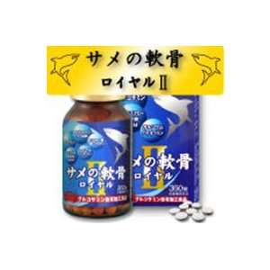 サメの軟骨ロイヤルII お試し 1ヵ月分|acress1