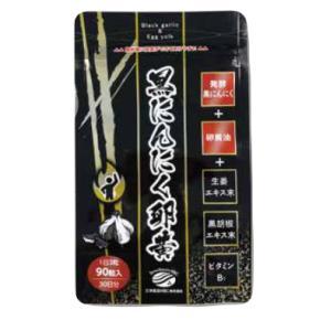 黒にんにく卵黄 極 1袋|acress1