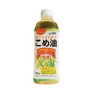 【TV東京放映中!】築野食品  こめ油 500g 3本セット  |acress1