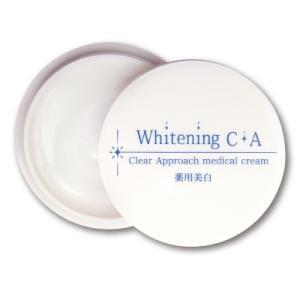 ホワイトニングCA 27g 3個|acress1