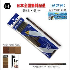 00-26建築・文具用H鉛筆FA026-KEH6-01HJ(通常便)