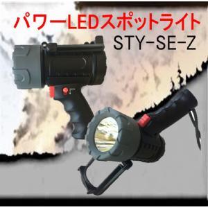 高輝度、連続長時間使用に耐えられ、ハンドライトとして、スタンドライトとしてもご使用いただけます。