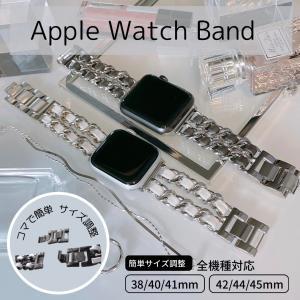 Apple Watch (アップルウォッチ) ダブルチェーンバンド/ベルト  ★送料無料★